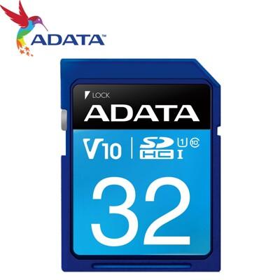 【公司貨】ADATA 威剛 32G 32GB SDHC SD U1 C10 V10 記憶卡 (4.4折)