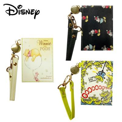 迪士尼 彈力票卡夾 票夾 證件套 悠遊卡夾 Disney 米奇 米妮 798514 798538 (4.9折)