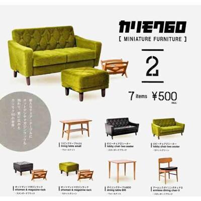 全套7款 KARIMOKU60 家具模型 P2 扭蛋 轉蛋 復古家具 迷你家具 465592 (5折)