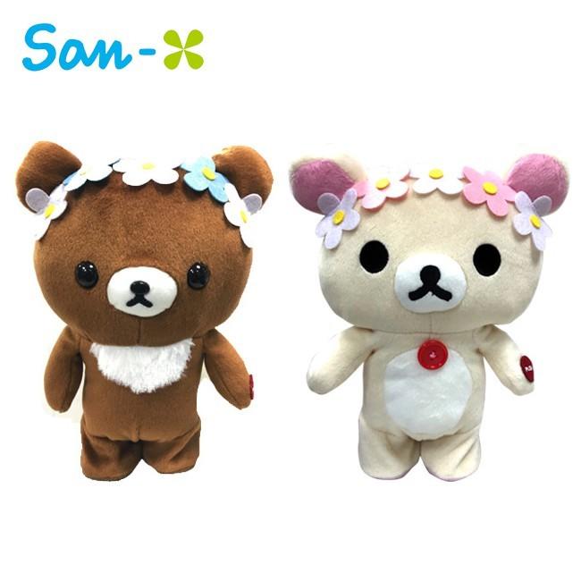 拉拉熊 走路玩偶 玩具 絨毛玩偶 懶懶熊 rilakkuma san-x 494256 494418