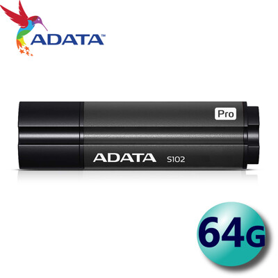 【公司貨】ADATA 威剛 S102 64GB 64G Pro S102P USB3.2 隨身碟 (5.1折)