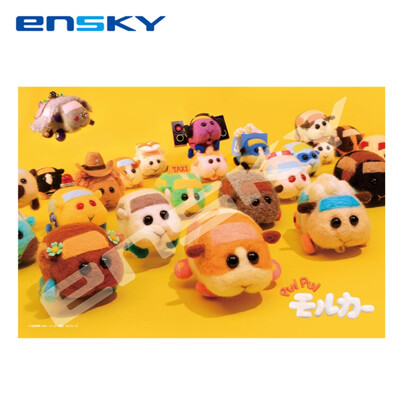 PUI PUI 天竺鼠車車 拼圖 108L片 日本製 益智玩具 ENSKY 508234 (4.9折)