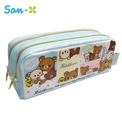 拉拉熊 防潑水 雙層筆袋 鉛筆盒 筆袋 懶懶熊 Rilakkuma San-X 【744379】 (4.8折)