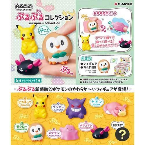 盒裝6個 寶可夢 捏捏公仔 盒玩 擺飾 神奇寶貝 捏捏樂 re-ment 日本正版203751