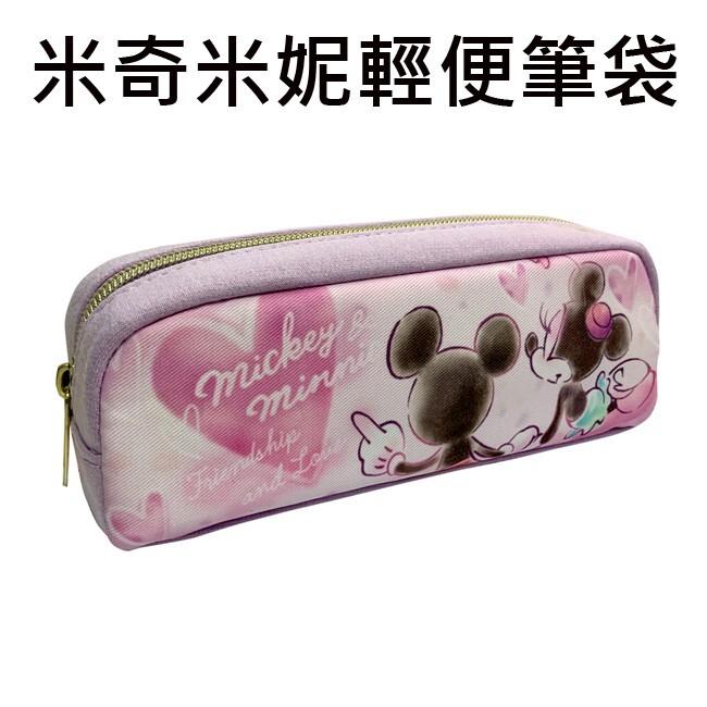 米奇 米妮 輕便 筆袋 鉛筆盒 mickey minnie 迪士尼 disney 461092