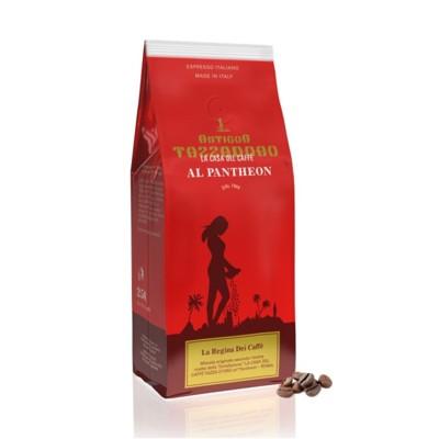 【義大利金杯咖啡】王子咖啡豆 ( 250g ) 健康低咖啡因 (7.2折)