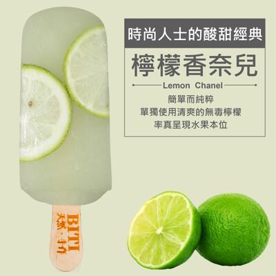 bitiiti 比禔香奈兒檸檬 檸檬 水果 冰棒 雪條 手作 果泥雪條 12入組 (7.5折)