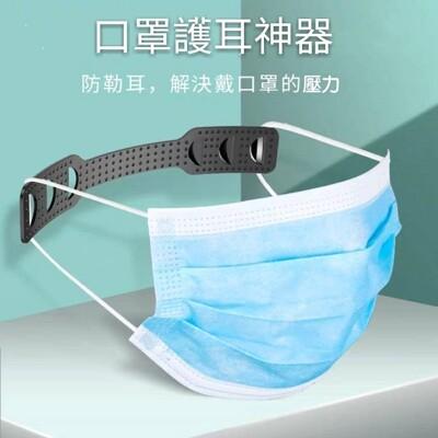 可調節口罩減壓帶 護耳不痛 (2.8折)