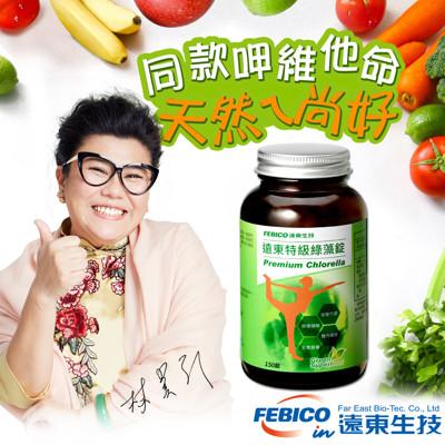【遠東生技】特級綠藻500mg 150錠 (6折)