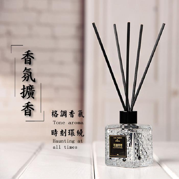 香氛系列擴香瓶(小蒼蘭/玫瑰)