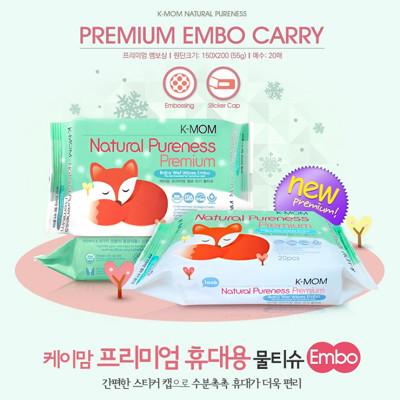【韓國MOTHER-K】有機自然幼兒濕紙巾-柔花隨身包(20張) (5折)