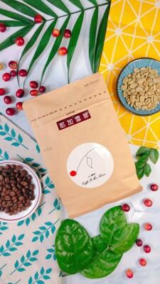 『Cat Coffee | 貓咖啡』耶加雪菲日曬咖啡豆 227g / 半磅 (8.6折)