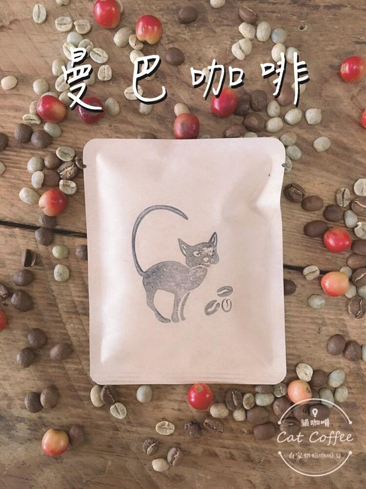 cat coffee | 貓咖啡曼巴耳掛咖啡8入/盒