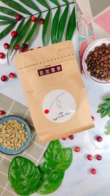 『Cat Coffee | 貓咖啡』耶加雪菲水洗咖啡豆 227g / 半磅 (8.8折)