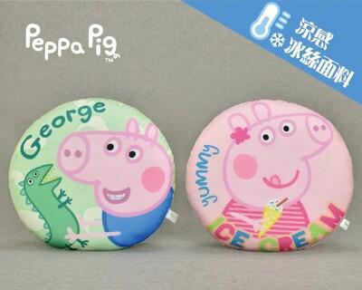 正版授權佩佩豬12吋圓型抱枕-2色可選 (6.7折)