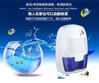 Easy-Q 靜音省電高效能除濕機 (5.7折)