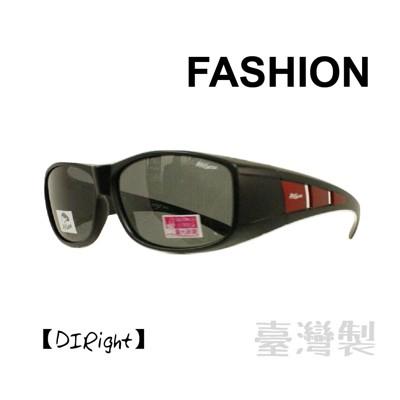 2017新款-套鏡偏光太陽眼鏡(9408紅) (1折)