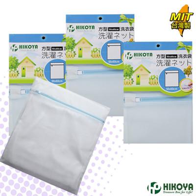 【HIKOYA】淨白洗衣袋方型 50*60cm (6.2折)