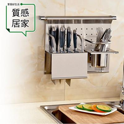 精緻不鏽鋼廚房刀架置物壁掛 (4.8折)