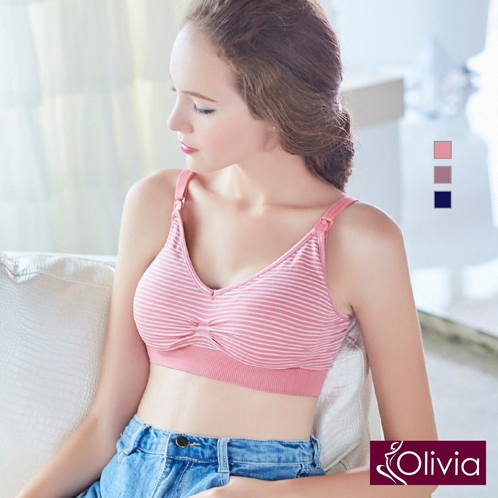 olivia無鋼圈條紋厚款上開扣式內衣-粉色