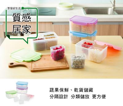 四分隔方形密封保鮮盒 (2.5折)