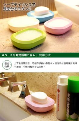 VIKA繽紛色多功能海綿香皂盒 (1.5折)