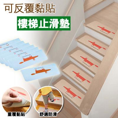 Q版可重覆黏貼樓梯階梯止滑墊(5片/組) (6折)