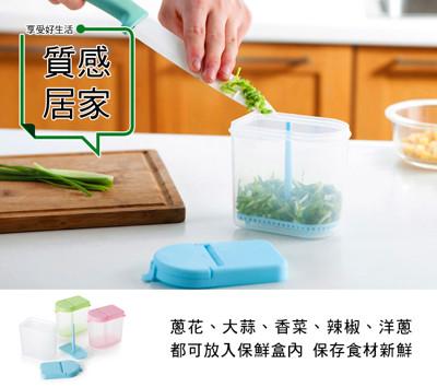翻蓋式瀝水保鮮盒(蔥薑蒜專用) (1.9折)