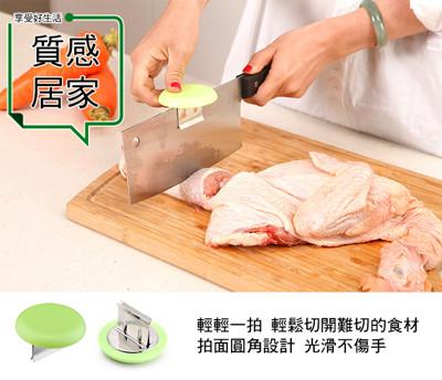 MEIYA不鏽鋼切菜助力器 (1.1折)