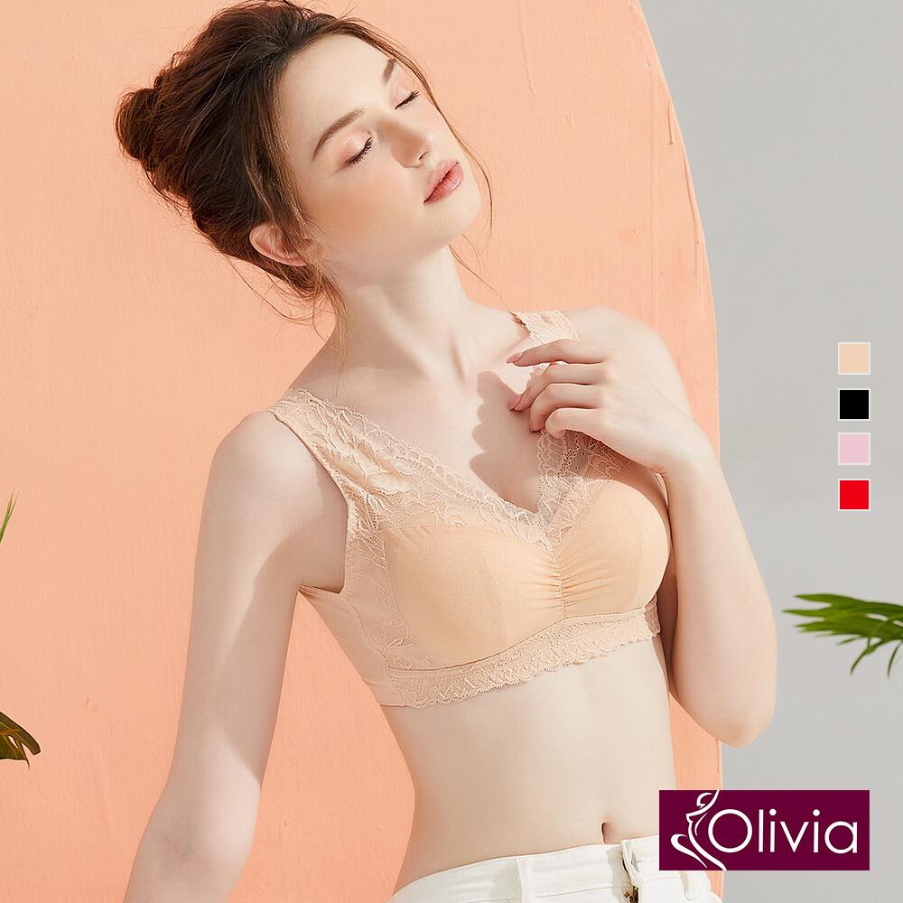 olivia無鋼圈雙層拖提舒適內衣