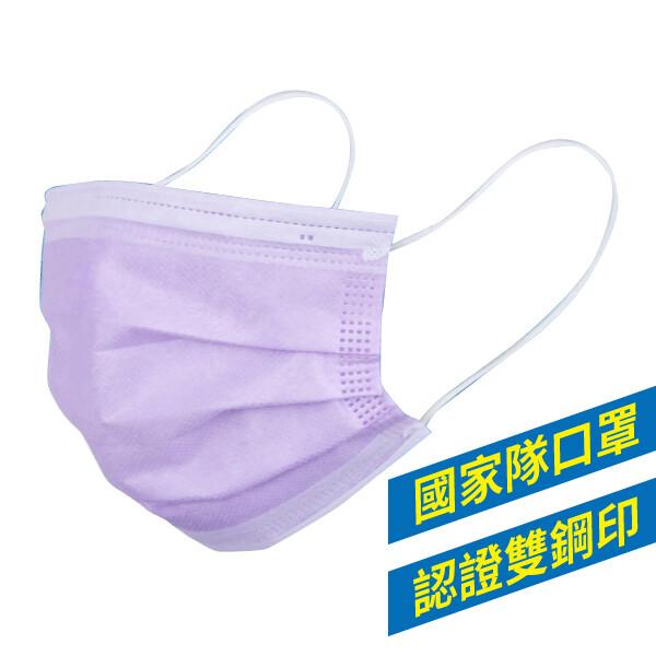 愛民 醫療用口罩 雙鋼印認證1盒50片 平面式醫用口罩(未滅菌)