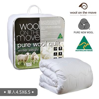 【澳洲Wool on the Move】國際羊毛局認證100%純羊毛被單人加厚加重款2.7公斤(單人 (8.2折)