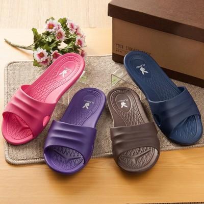 【PLAYBOY】室內室外浴室萬用抗滑EVA超輕拖鞋 (6.3折)