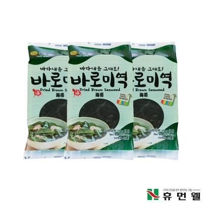 【韓國HUMANWELL】海帶芽 (15克一包) (3.5折)