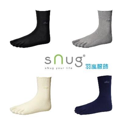 Snug 健康消臭五趾襪 保持趾縫間乾爽 /腳趾頭自由伸展 /舒適又合腳 (6.4折)