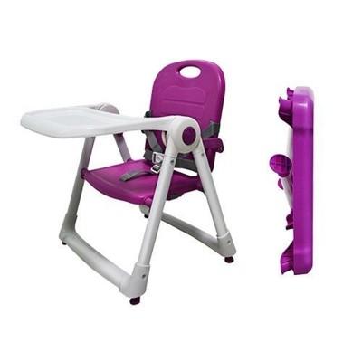 美國品牌ZOE 折疊餐椅 x 折疊桌【葡萄紫】 (5折)
