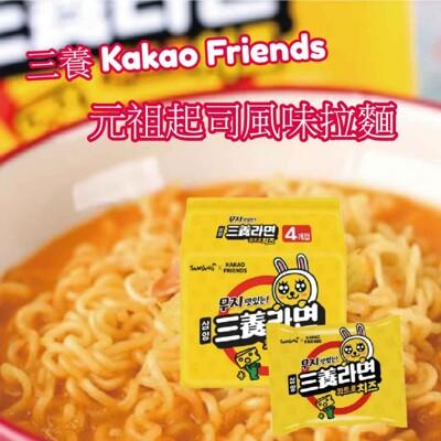 三養 Kakao Friends 元祖起司風味拉麵4入 (4.7折)