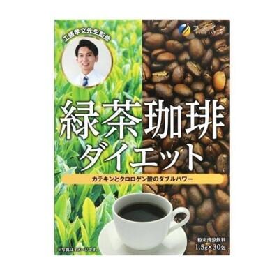 日本沖繩 工藤孝文老師監修綠茶咖啡兒茶酸 (1.5g×30包/盒)- (7折)