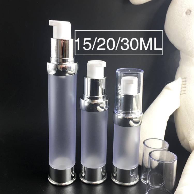 旅行便攜式真空瓶分裝瓶 乳液按壓瓶 磨砂塑膠空瓶水乳壓嘴瓶小樣極有家
