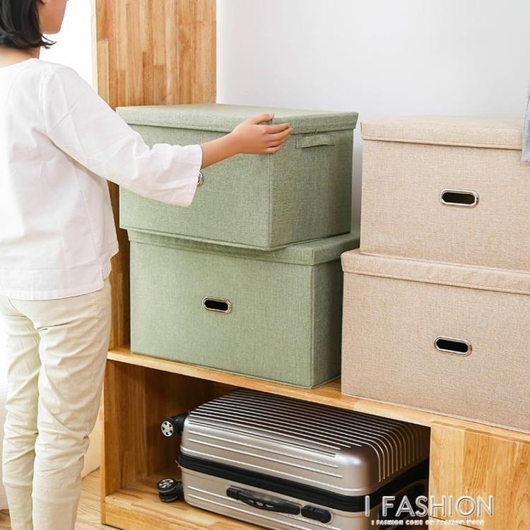有蓋折疊棉麻衣物收納箱布藝特大衣柜收納盒衣服整理箱家用儲物箱-