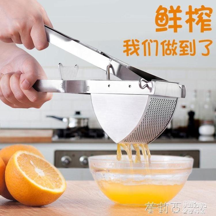 手動榨汁機壓汁原汁機家用炸西瓜果汁不銹鋼土豆壓泥神器擠檸檬夾