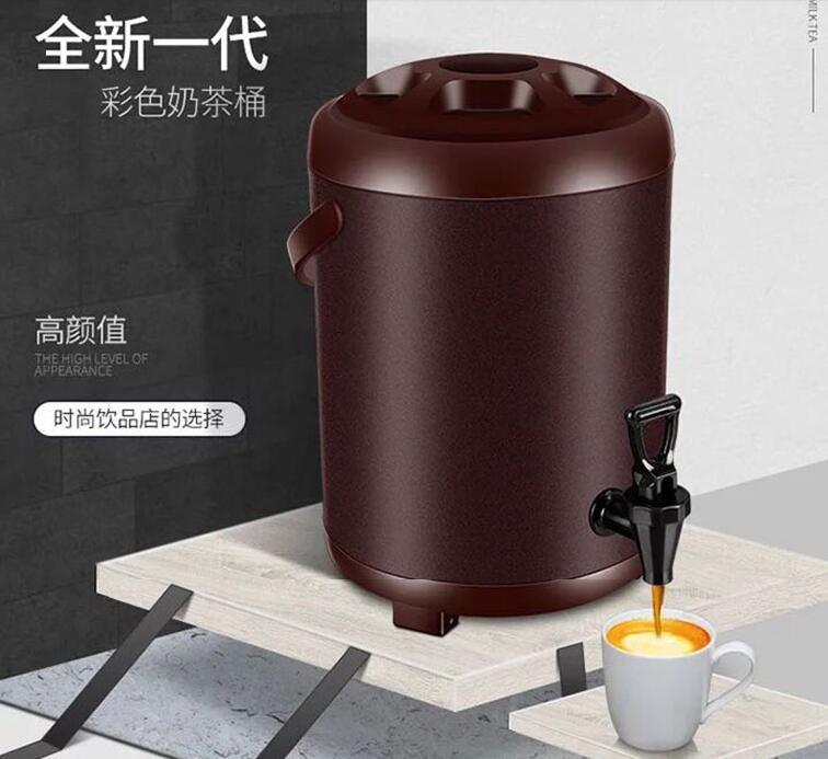 商用大容量不銹鋼保溫保冷奶茶桶茶水飲料咖啡果汁6l奶茶店