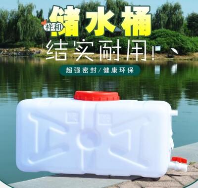 儲水 蓄水 加厚食品級大容量水箱塑料桶水桶家用儲水用大號臥式長方形蓄水塔 (8.6折)