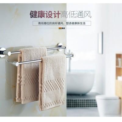 毛巾架不銹鋼304免打孔浴室掛件 掛架掛衛生間毛巾桿雙桿免釘掛桿wd - 加粗30cm/打孔 (10折)