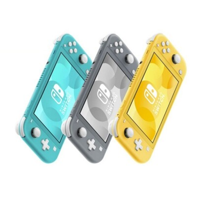 Nintendo Switch Lite (9.2折)