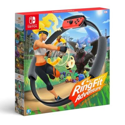 Nintendo Switch《健身環大冒險》+ 遊戲任選一 (8.9折)