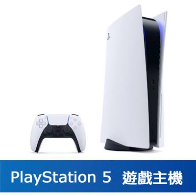 [現貨速發] PS5 PlayStation 5 遊戲主機 光碟版本 (7.7折)