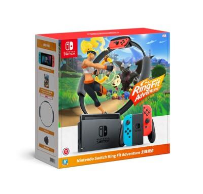 《現貨特價》NS Switch 主機 紅藍+健身環 同捆包+3片遊戲(一片自選)+包+貼 台灣公司貨