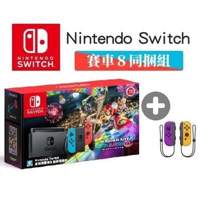 【Nintendo 任天堂】Switch 電續加強瑪利歐賽車8同捆主機+Joy-con任選+保護殼 (9.2折)