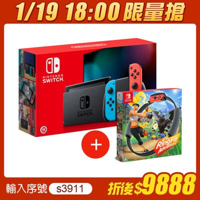 Nintendo Switch《健身環大冒險》+ 電續加強紅藍主機 (9.2折)